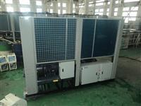 南京工业冷水机厂家,专业生产工业冷水机,冷冻机组,博盛制冷