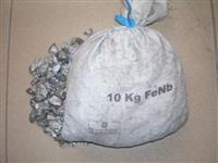 高价收购铌铁 回收巴西铌铁